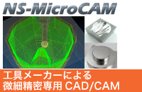 NS-MicroCAM